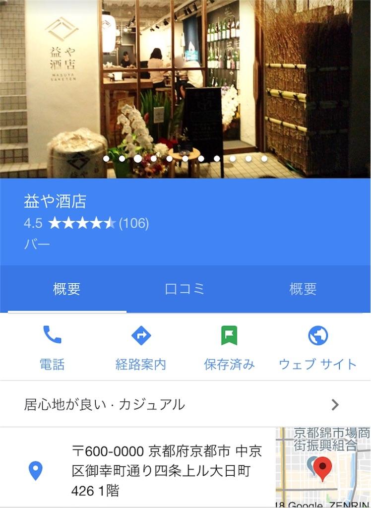 f:id:koisuru_okameinko:20180326185824j:image