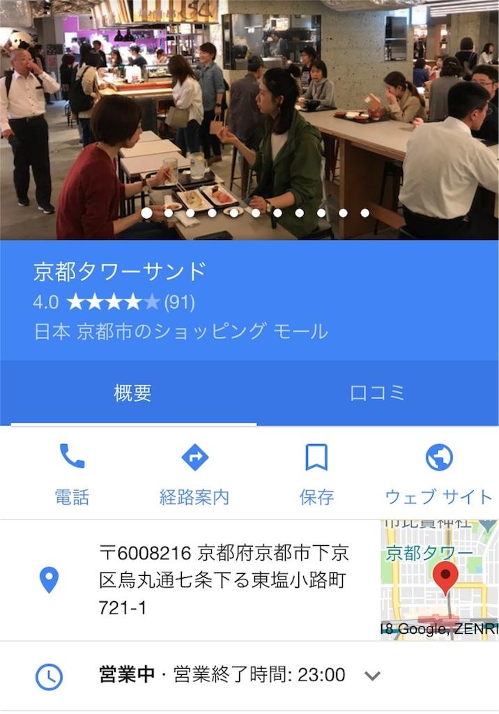 f:id:koisuru_okameinko:20180326190343j:image