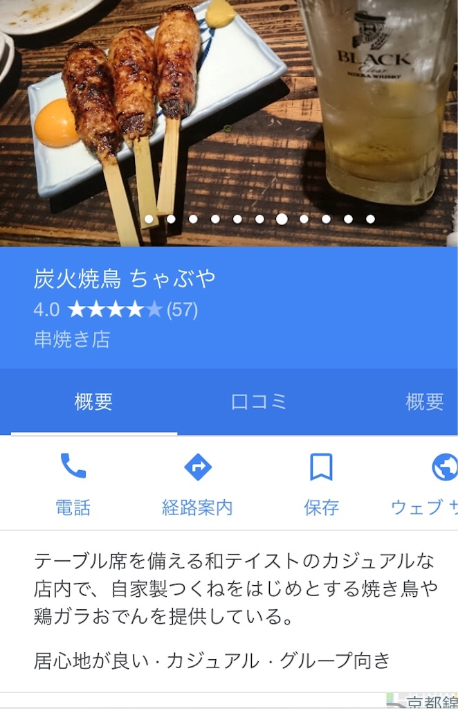 f:id:koisuru_okameinko:20180326191735j:image