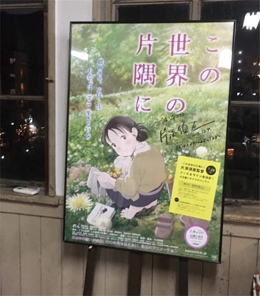 f:id:koisuru_okameinko:20180326200456j:image