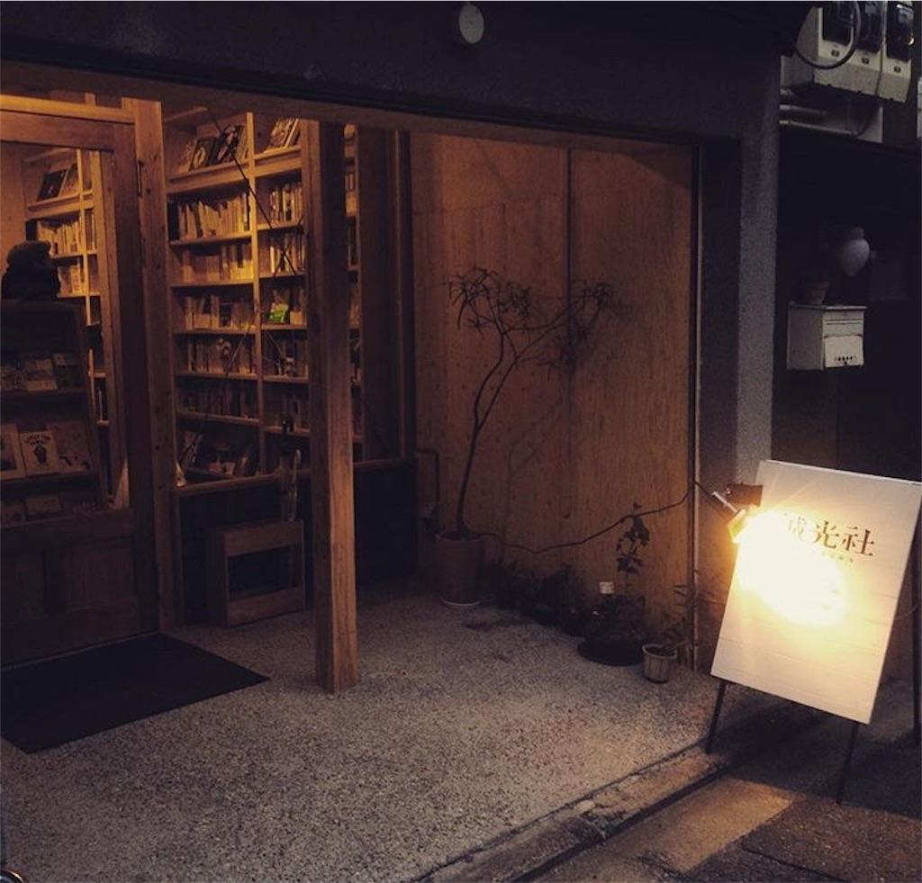 f:id:koisuru_okameinko:20180326202819j:image