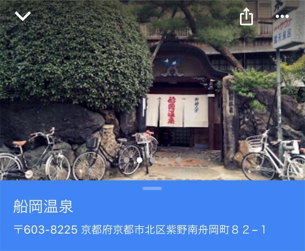 f:id:koisuru_okameinko:20180326234658j:image