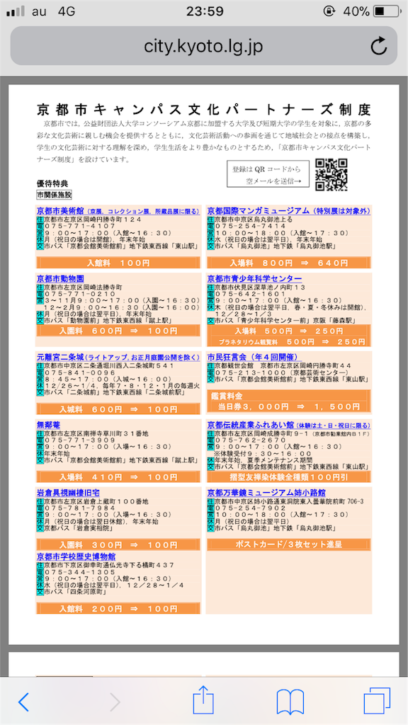 f:id:koisuru_okameinko:20180327000010p:image