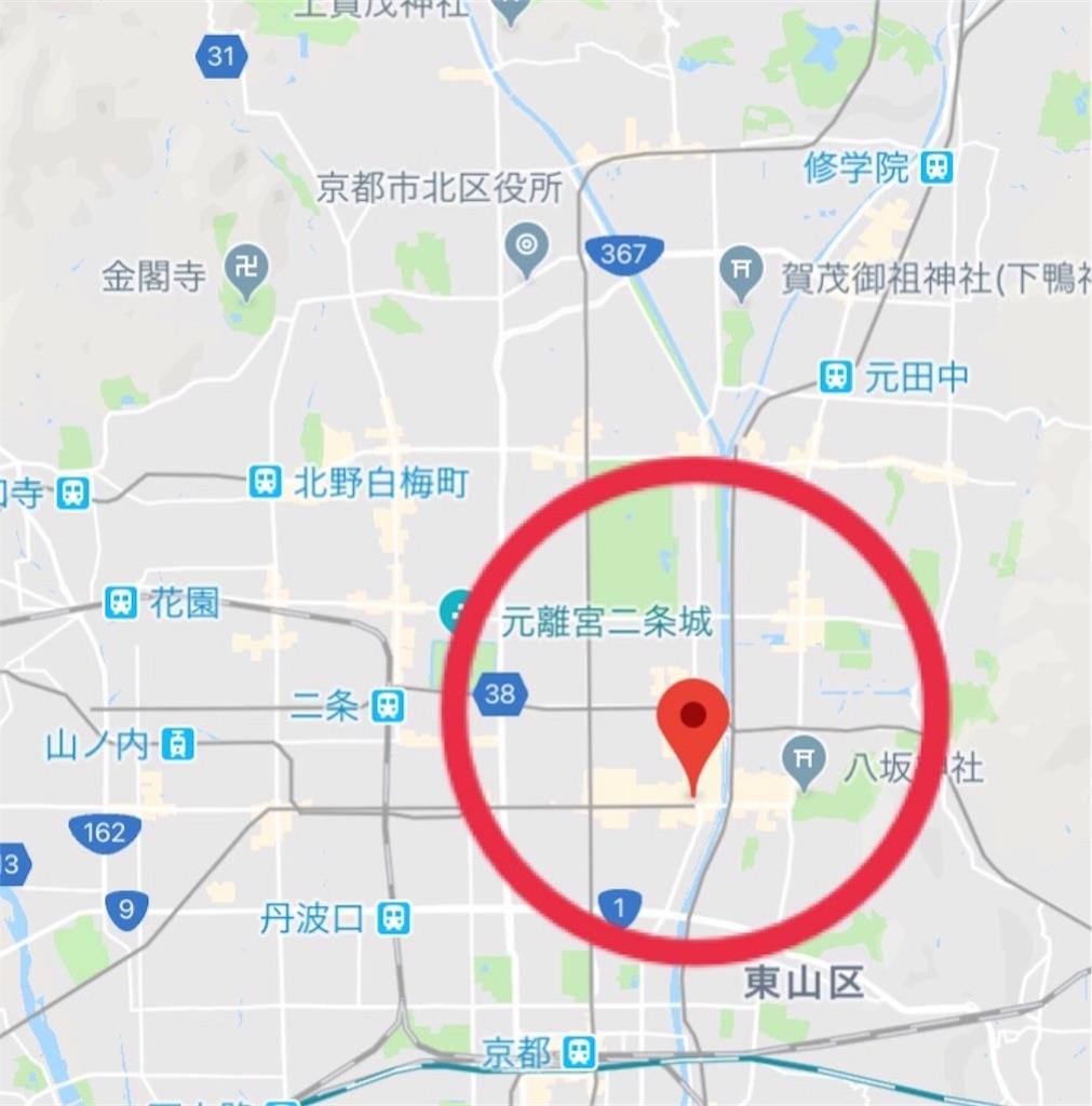 f:id:koisuru_okameinko:20180329161822j:image