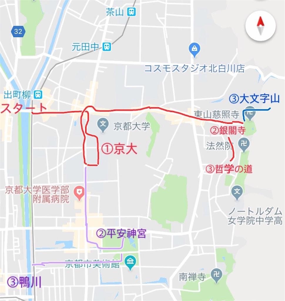 f:id:koisuru_okameinko:20180329174452j:image