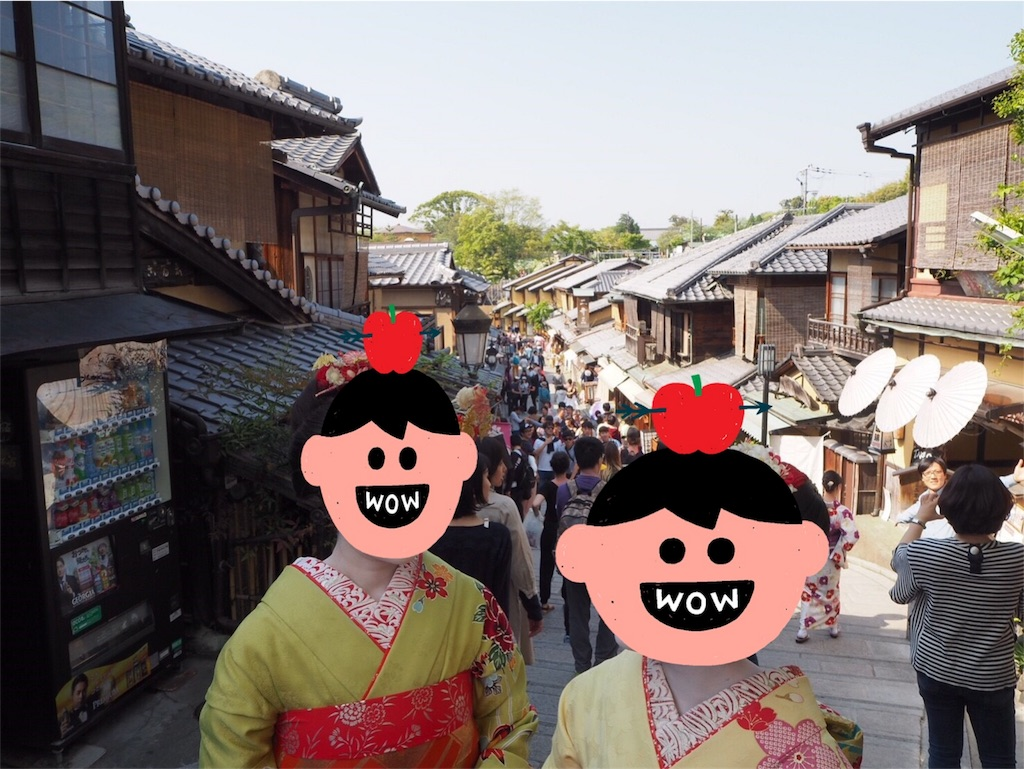 f:id:koisuru_okameinko:20180329200646j:image