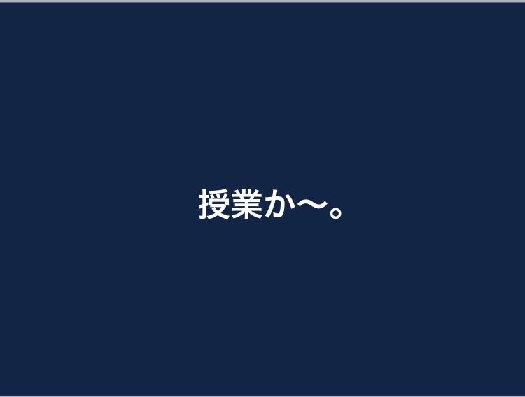 f:id:koisurugakumonn:20160924140320j:image