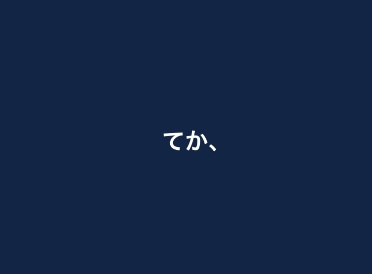 f:id:koisurugakumonn:20160924140521j:image