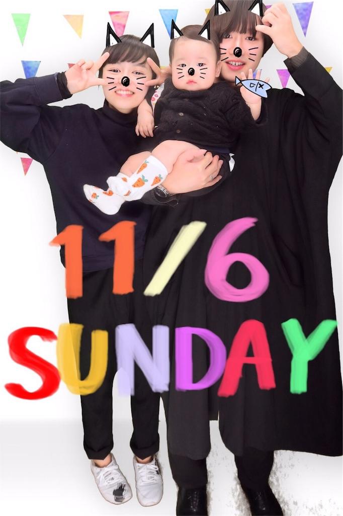 f:id:koisuruwakusei:20161107023643j:image