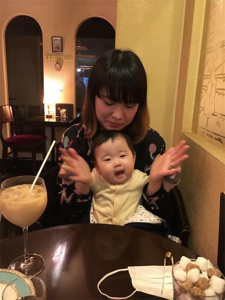 f:id:koisuruwakusei:20161202001523j:image