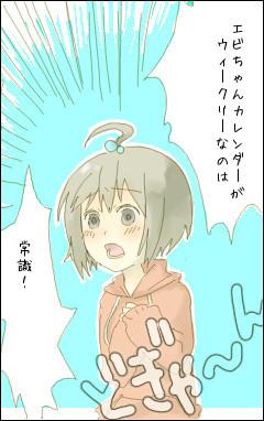 f:id:koiti_yano:20061126044413j:image