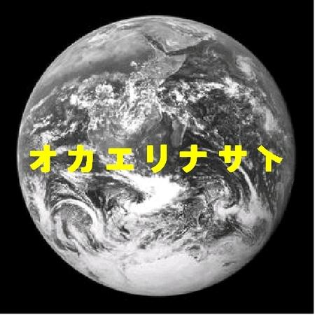 f:id:koiti_yano:20070728151113j:image