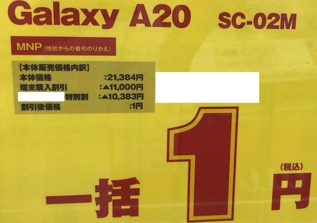 f:id:koiwai_chinatsu:20191122124830j:plain