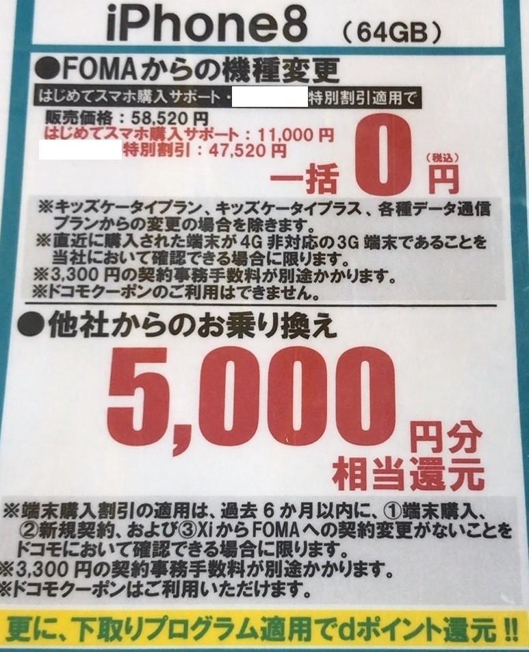 f:id:koiwai_chinatsu:20191122124922j:plain