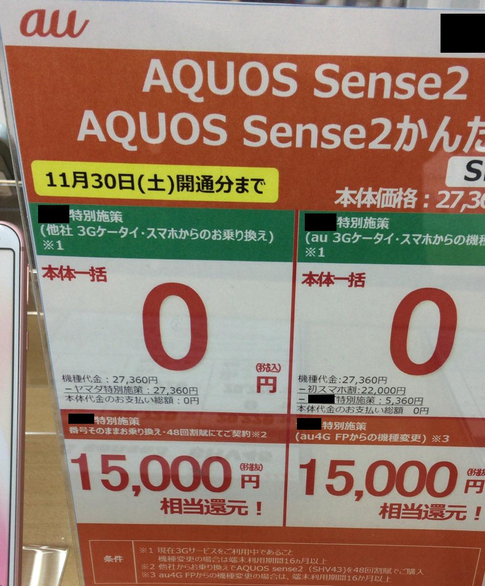 f:id:koiwai_chinatsu:20191122200328p:plain