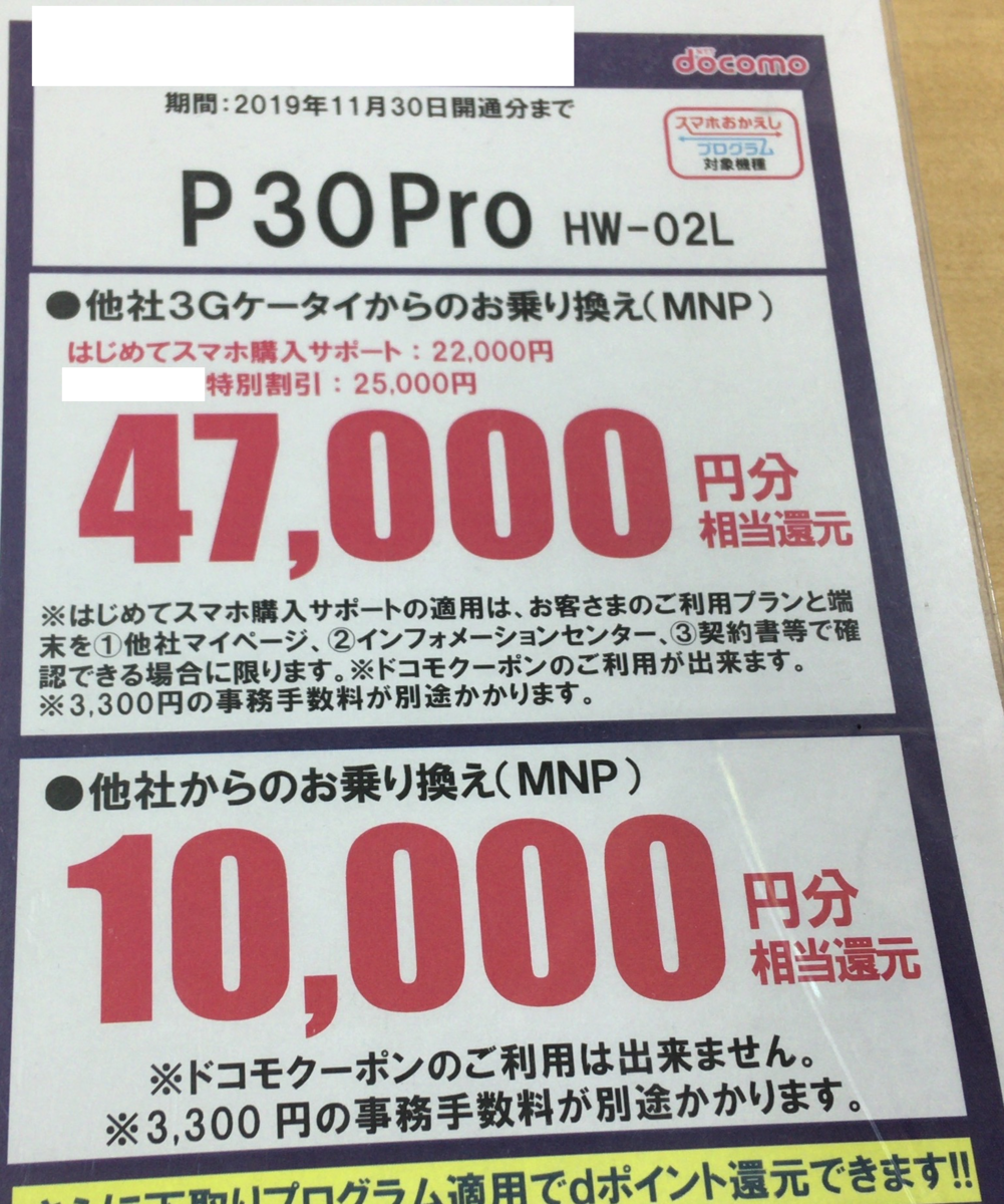 f:id:koiwai_chinatsu:20191122202312p:plain