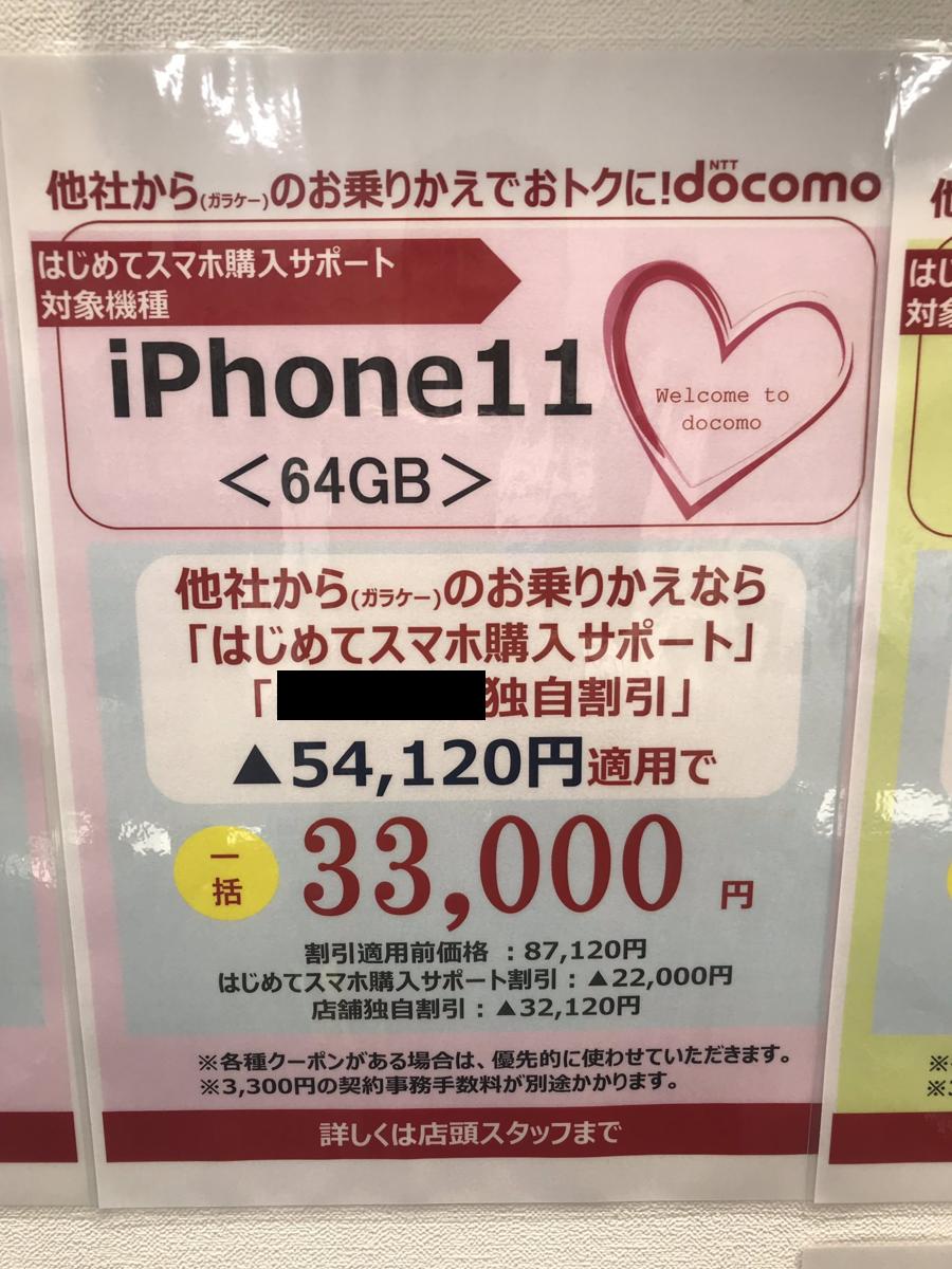 f:id:koiwai_chinatsu:20191122202945p:plain