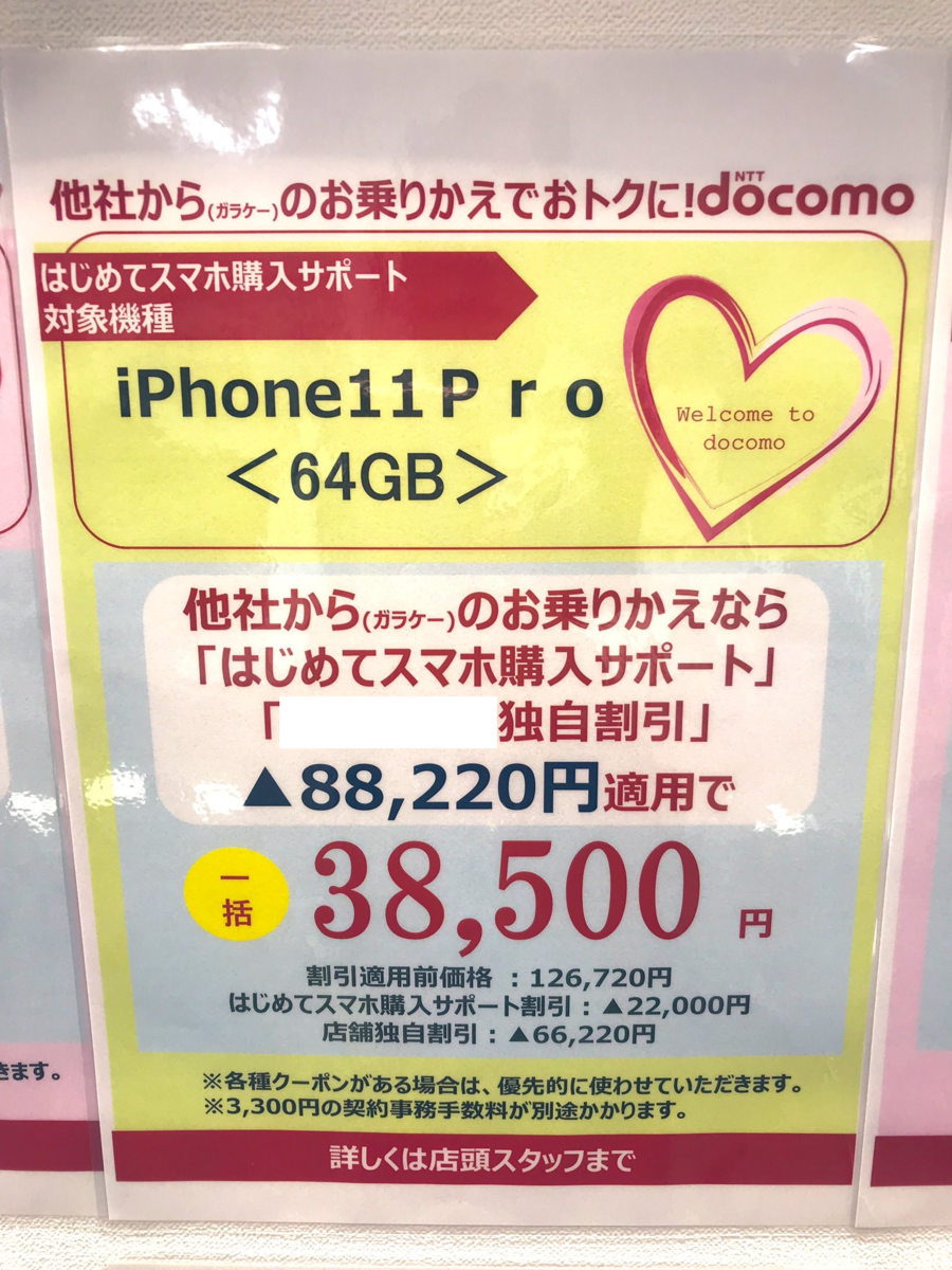 f:id:koiwai_chinatsu:20191122203719p:plain