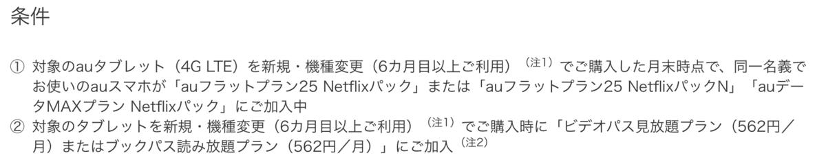 f:id:koiwai_chinatsu:20191202115614p:plain