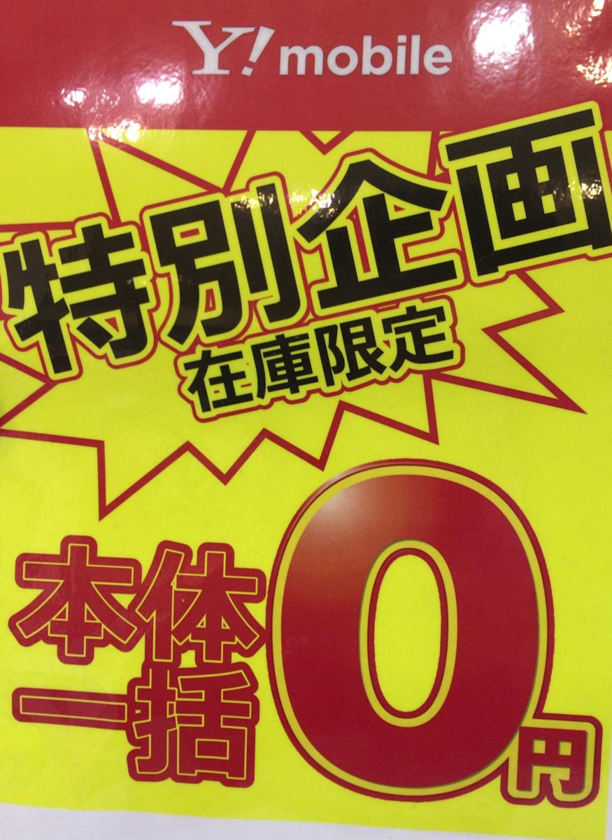 f:id:koiwai_chinatsu:20191202124528p:plain