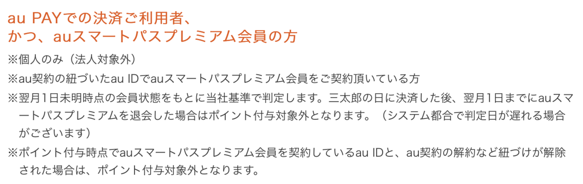 f:id:koiwai_chinatsu:20191202135151p:plain