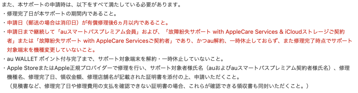 f:id:koiwai_chinatsu:20191202165217p:plain