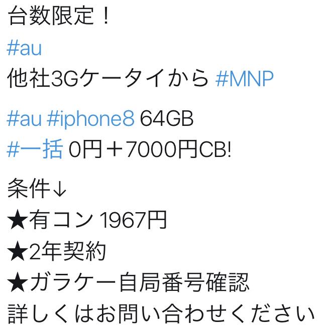 f:id:koiwai_chinatsu:20191207114544p:plain