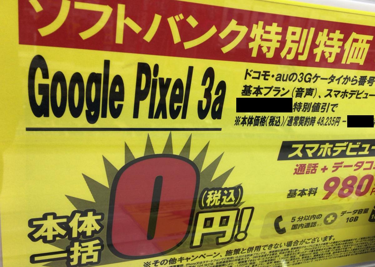 f:id:koiwai_chinatsu:20191209115722p:plain