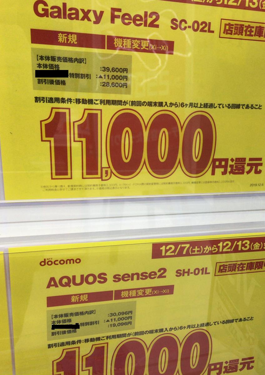f:id:koiwai_chinatsu:20191209121349p:plain
