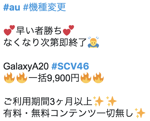 f:id:koiwai_chinatsu:20191220182905p:plain