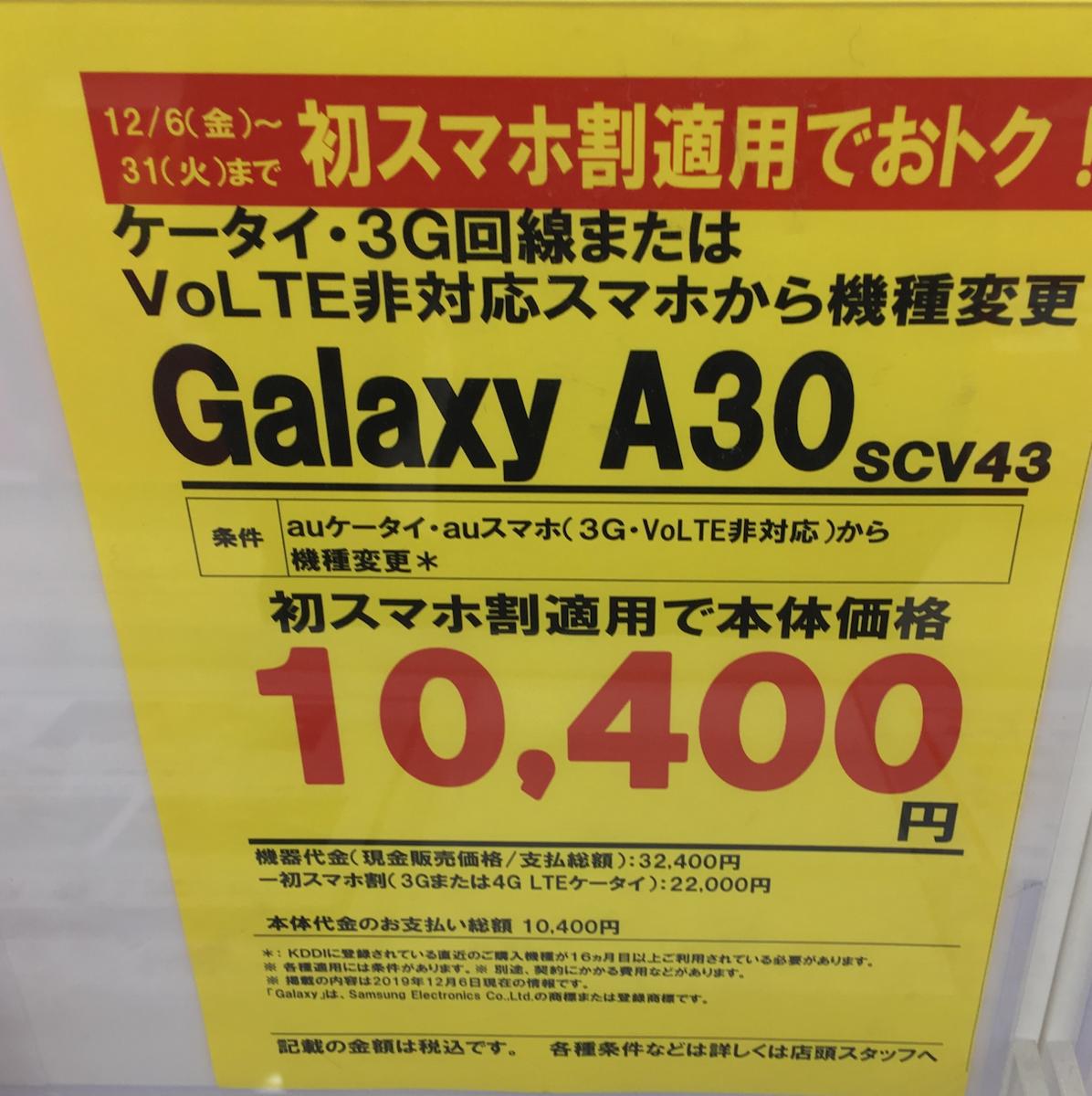 f:id:koiwai_chinatsu:20191220183735p:plain
