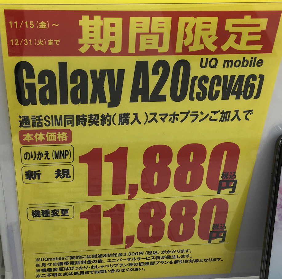 f:id:koiwai_chinatsu:20191220195147p:plain