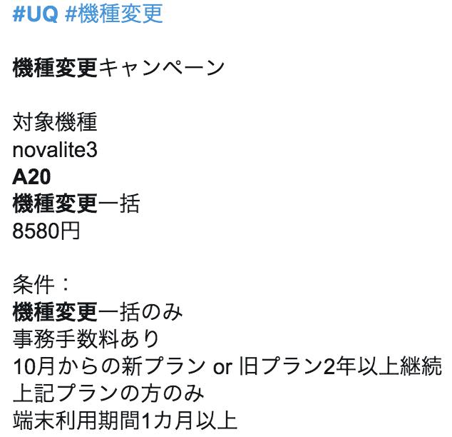 f:id:koiwai_chinatsu:20191220195905p:plain