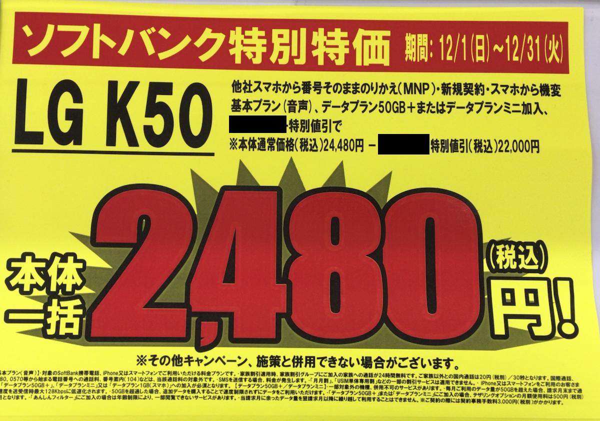 f:id:koiwai_chinatsu:20191220200730p:plain
