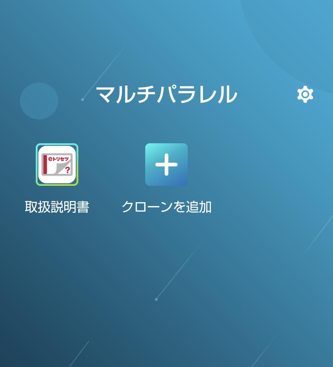 f:id:koiwai_chinatsu:20191225143315j:plain