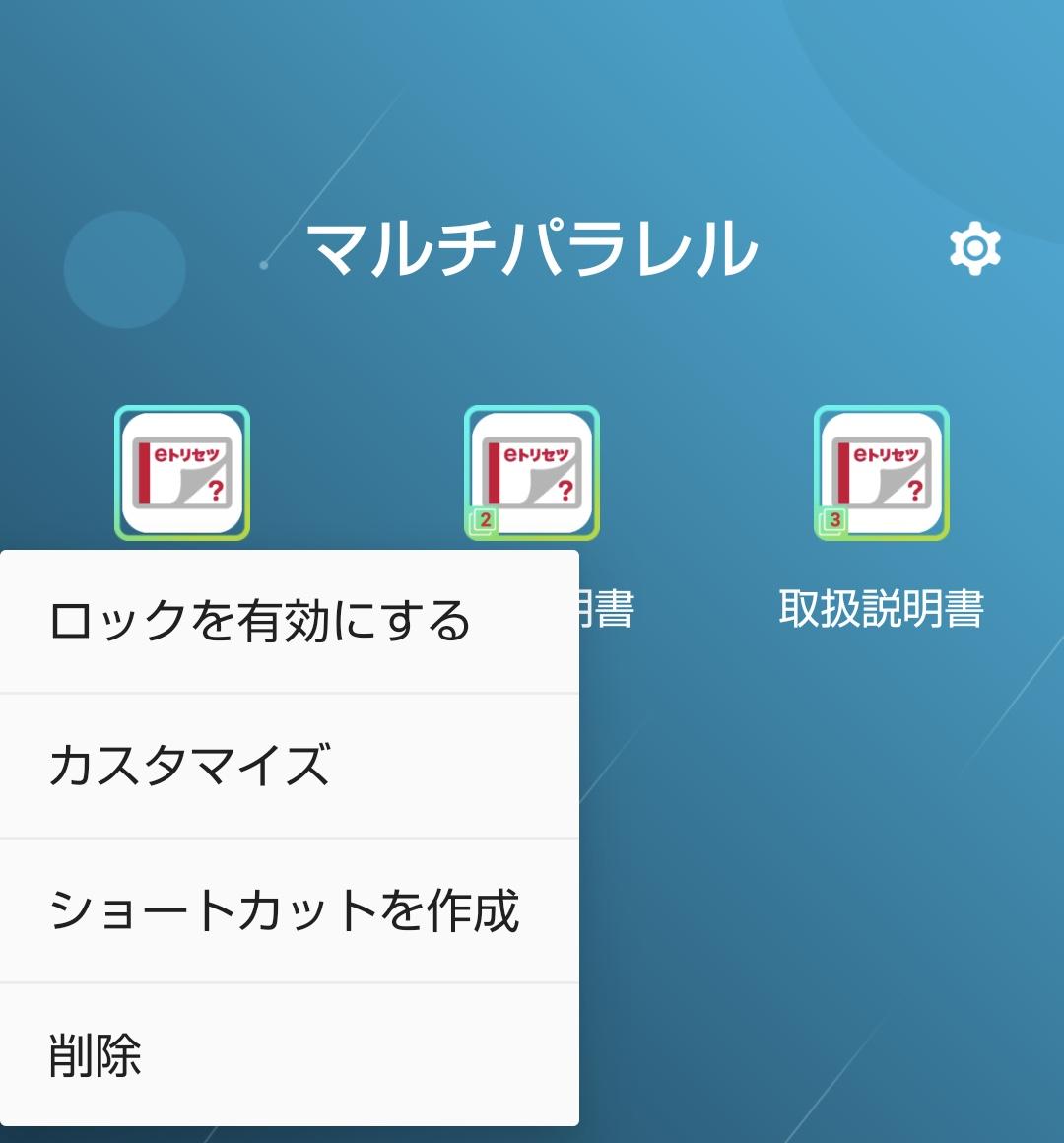 f:id:koiwai_chinatsu:20191225143722j:plain