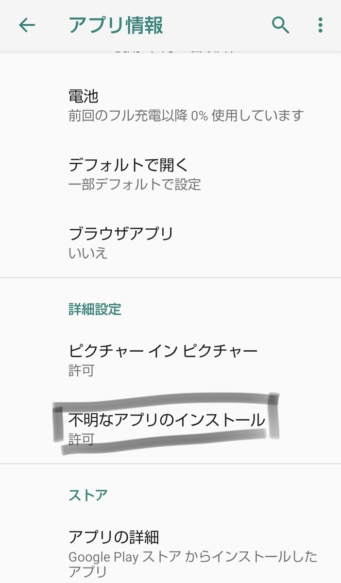 f:id:koiwai_chinatsu:20191225150330j:plain