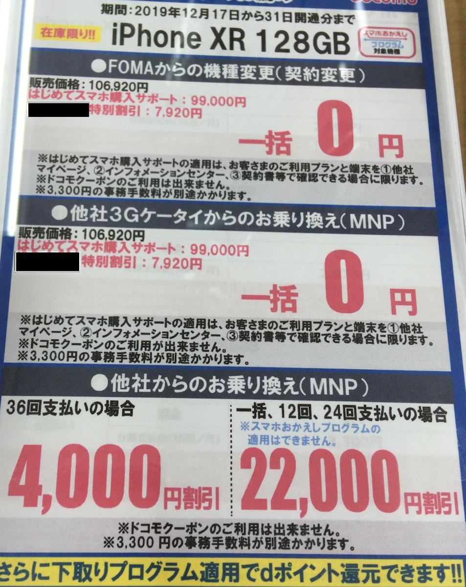 f:id:koiwai_chinatsu:20191226104430p:plain
