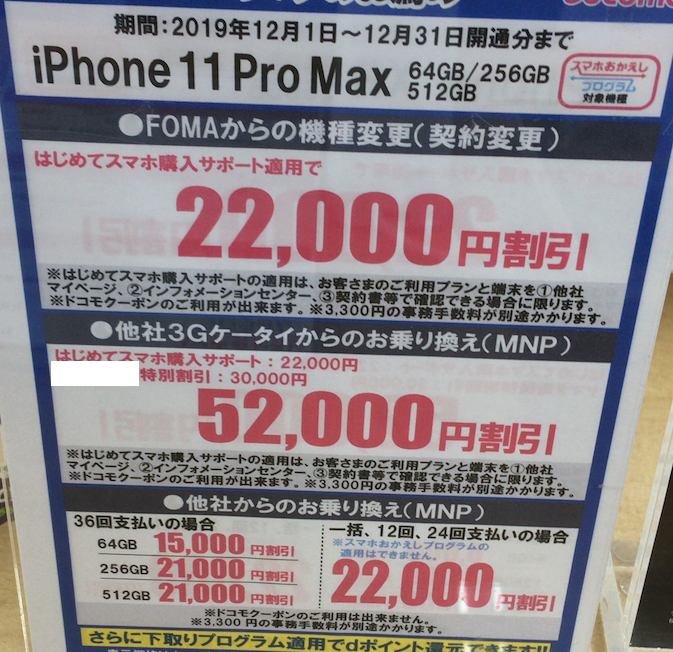 f:id:koiwai_chinatsu:20191226104443p:plain