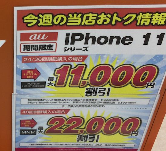 f:id:koiwai_chinatsu:20191228191945p:plain
