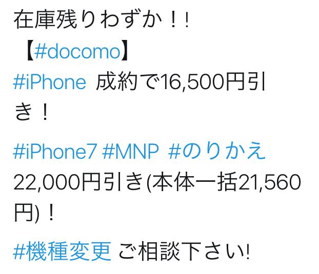 f:id:koiwai_chinatsu:20191231144016p:plain