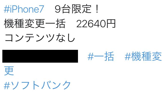 f:id:koiwai_chinatsu:20191231145436p:plain
