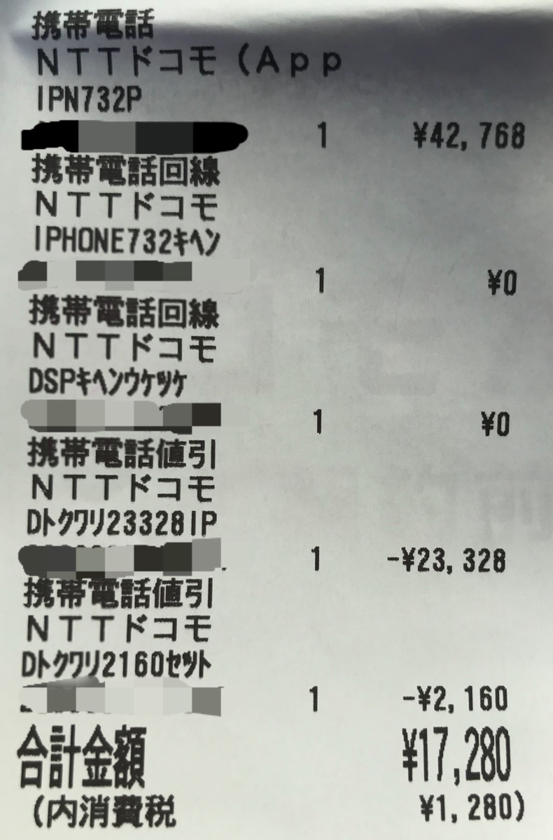 f:id:koiwai_chinatsu:20191231152951p:plain