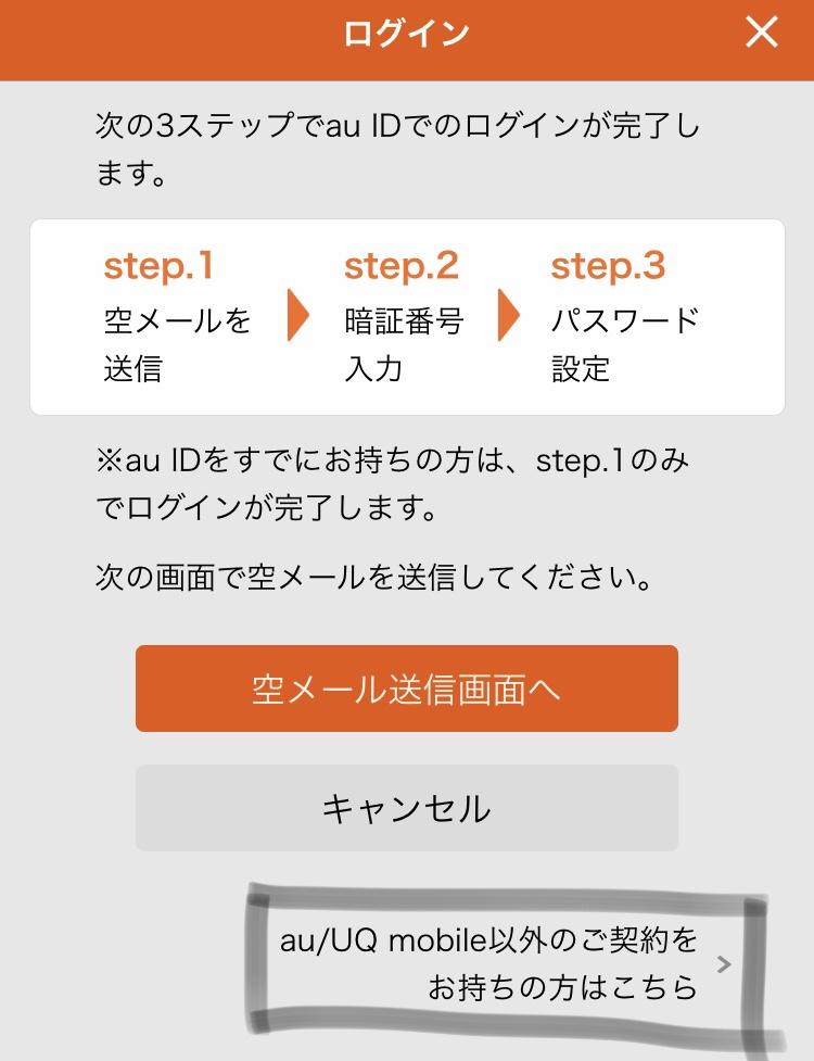 f:id:koiwai_chinatsu:20200101052612j:plain
