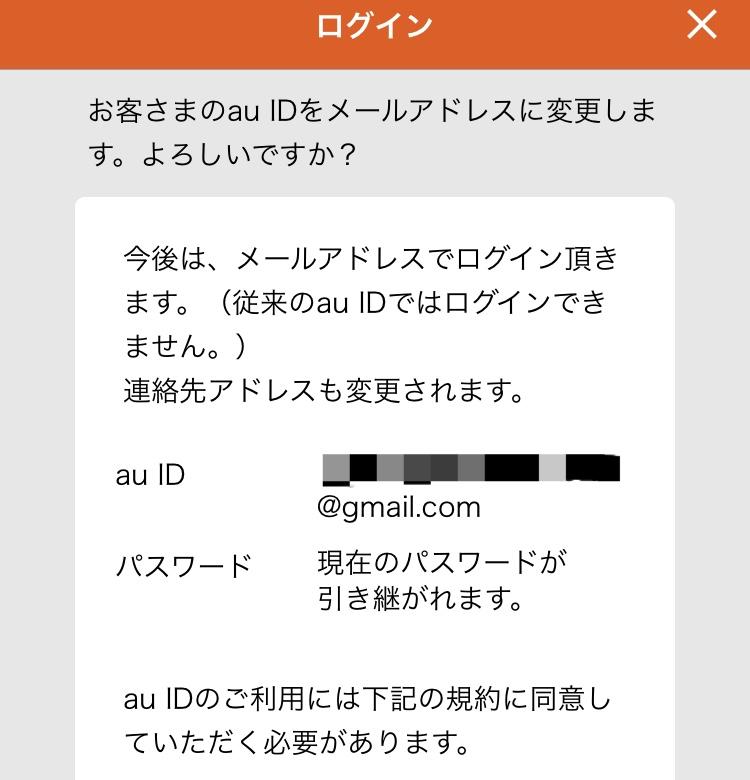 f:id:koiwai_chinatsu:20200101054303j:plain