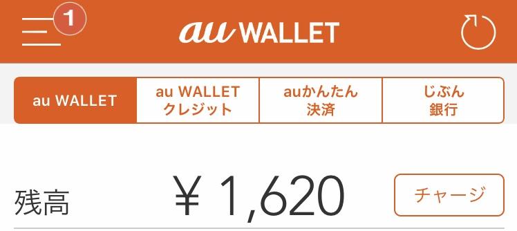 f:id:koiwai_chinatsu:20200101060609j:plain
