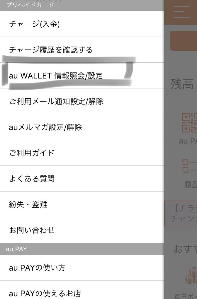 f:id:koiwai_chinatsu:20200101060821j:plain