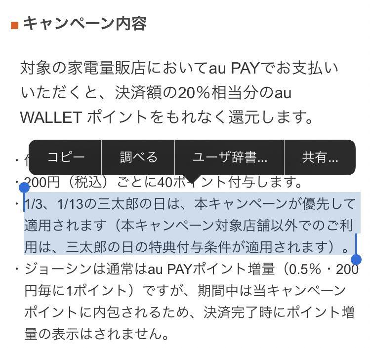f:id:koiwai_chinatsu:20200101062243j:plain