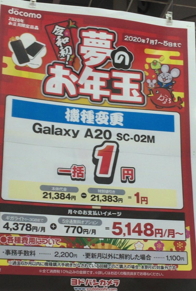 f:id:koiwai_chinatsu:20200102065025p:plain