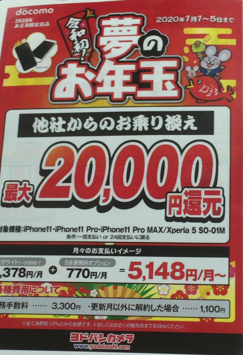 f:id:koiwai_chinatsu:20200102070822p:plain